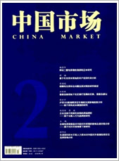 中国市场201607期