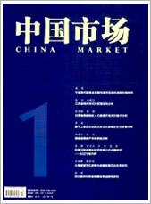 中国市场201604期