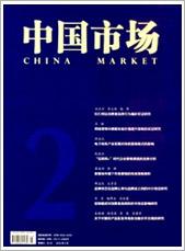 中国市场201605期