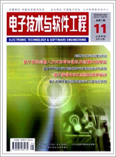 电子技术与软件工程201521期