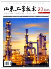 山东工业技术201522期