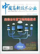 中国高新技术企业201604期