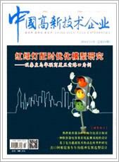 中国高新技术企业201605期