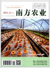 南方农业201533期
