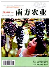 南方农业201601期