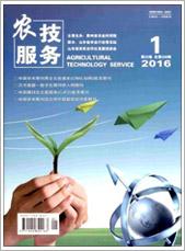 农技服务201601期