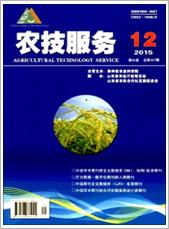 农技服务201512期