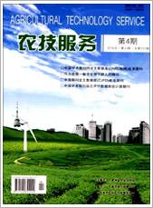 农技服务201604期