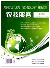 农技服务201602期