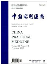 中国实用医药201604期