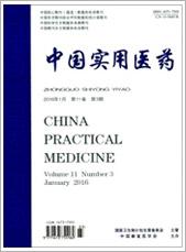 中国实用医药201603期