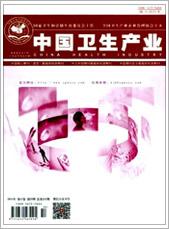 中国卫生产业201525期