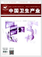 中国卫生产业201521期