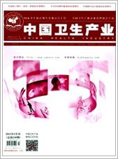 中国卫生产业201522期