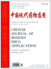 中国现代药物应用201604期