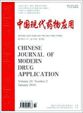 中国现代药物应用201602期