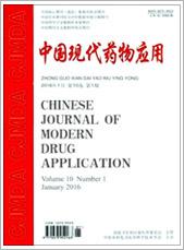 中国现代药物应用201601期