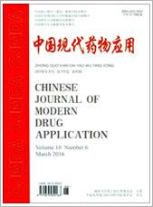 中国现代药物应用201606期
