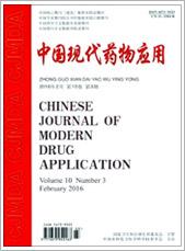 中国现代药物应用201603期