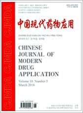 中国现代药物应用201605期