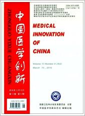 中国医学创新201608期