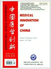 中国医学创新201609期