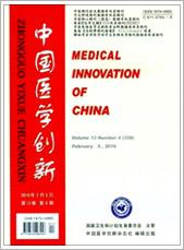中国医学创新201604期