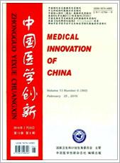 中国医学创新201605期