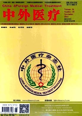 中外医疗201533期