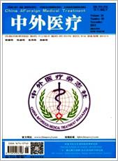 中外医疗201532期